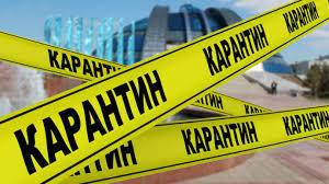 Київських роботодавців штрафуватимуть за порушення карантину в офісах